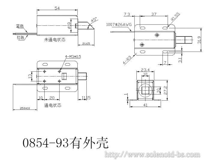 BS-0854S-93.jpg