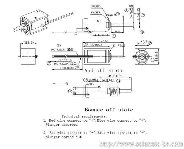 BS-1037N-24.jpg