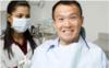 西安牙齿治疗地址