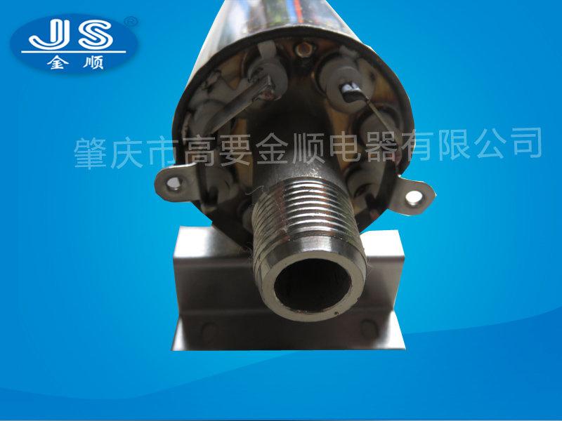 优质的不锈钢加热管供应|电壁挂炉加热管