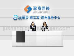 郑州网站优化公司——去哪找优惠的郑州网络推广公司