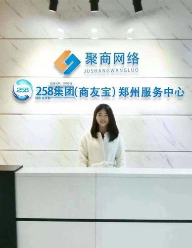 網站推廣鄭州公司談強大的四種網絡推廣方法