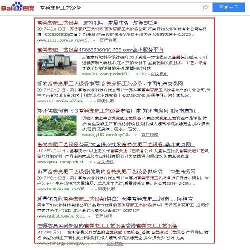 焦作網站推廣公司 資深的鄭州關鍵詞優化出自鄭州聚商科技
