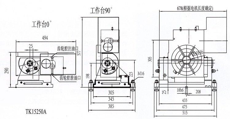 TK15250A.jpg