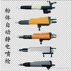 自動粉體靜電噴塑機 靜電噴槍