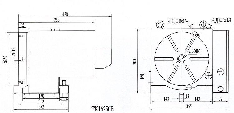 TK16250B.jpg