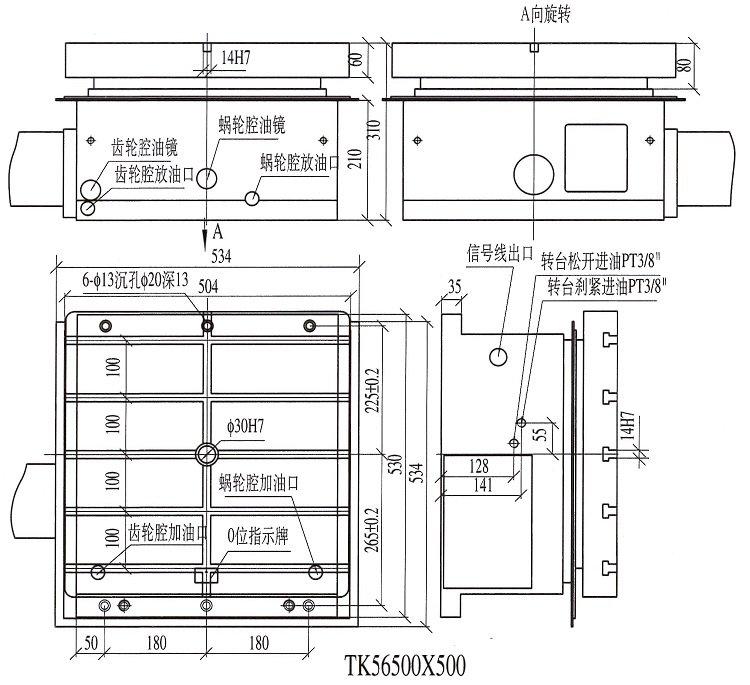 TK56500+500.jpg