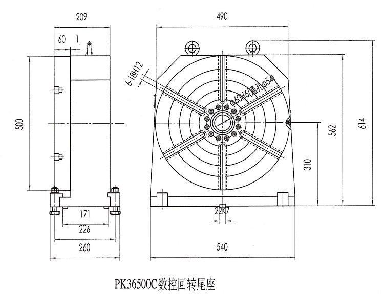 PK36500C.jpg