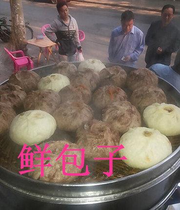 北京安记鲜包子哪里有供应价位合理的鲜包子