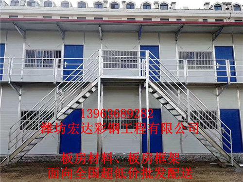 彩钢房安装 山东彩钢房材料批发厂家