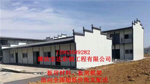 安徽双层活动板房材料批发