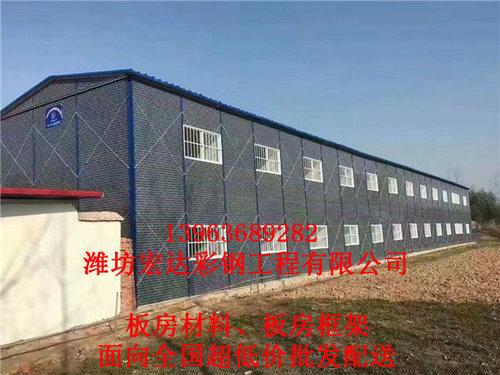 威海彩钢板房材料批发
