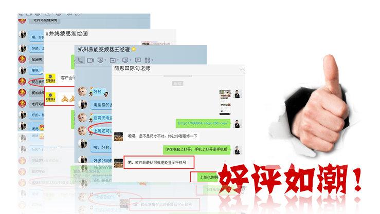 漯河网站推广公司——郑州聚商科技供应放心的郑州推广