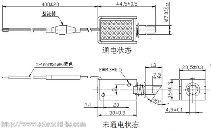 BS-0730L-145.jpg