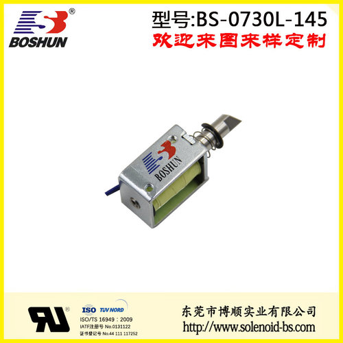 电压力锅电磁铁