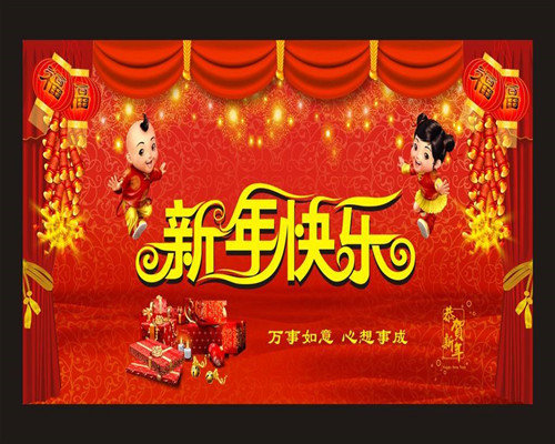 四川七彩山鸡养殖场2019春节休息安排