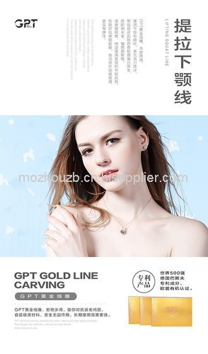 GPT黄金线雕提拉下颚线