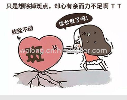 郑州微中子祛斑加盟