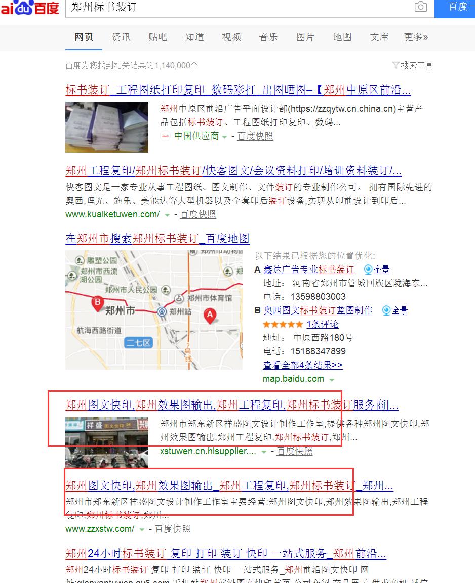 郑州网络香港正版挂牌彩图
