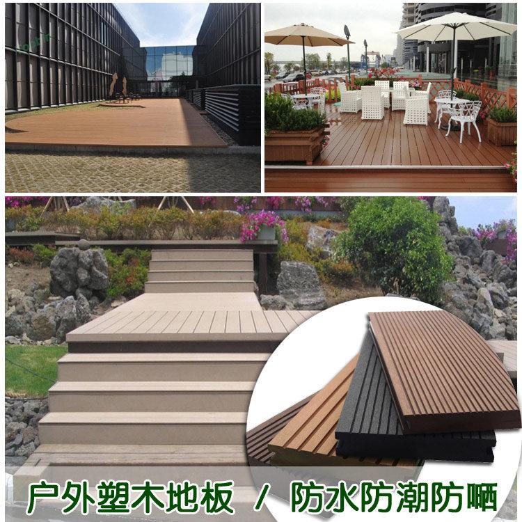 室外木塑地板、木塑地板专业供货商