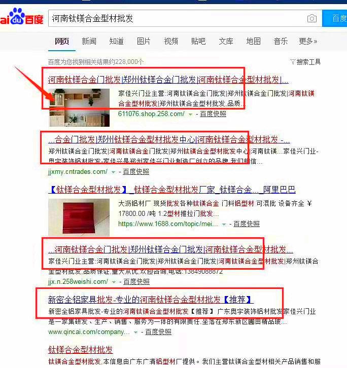 郑州网络优化 公司河南哪家郑州推广公司可靠