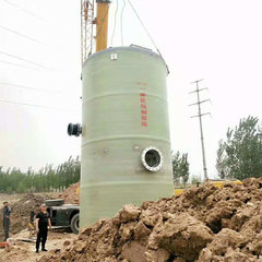 贵阳工业污水处理