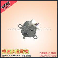 厂家定做24BYJ48 安防设备步进电机