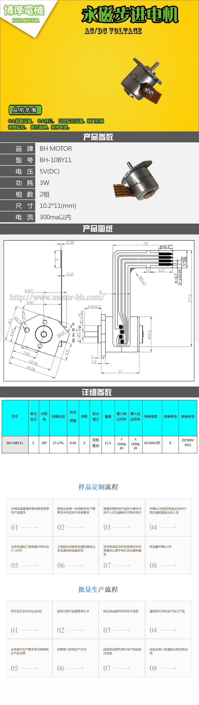 BH-10BY11.jpg