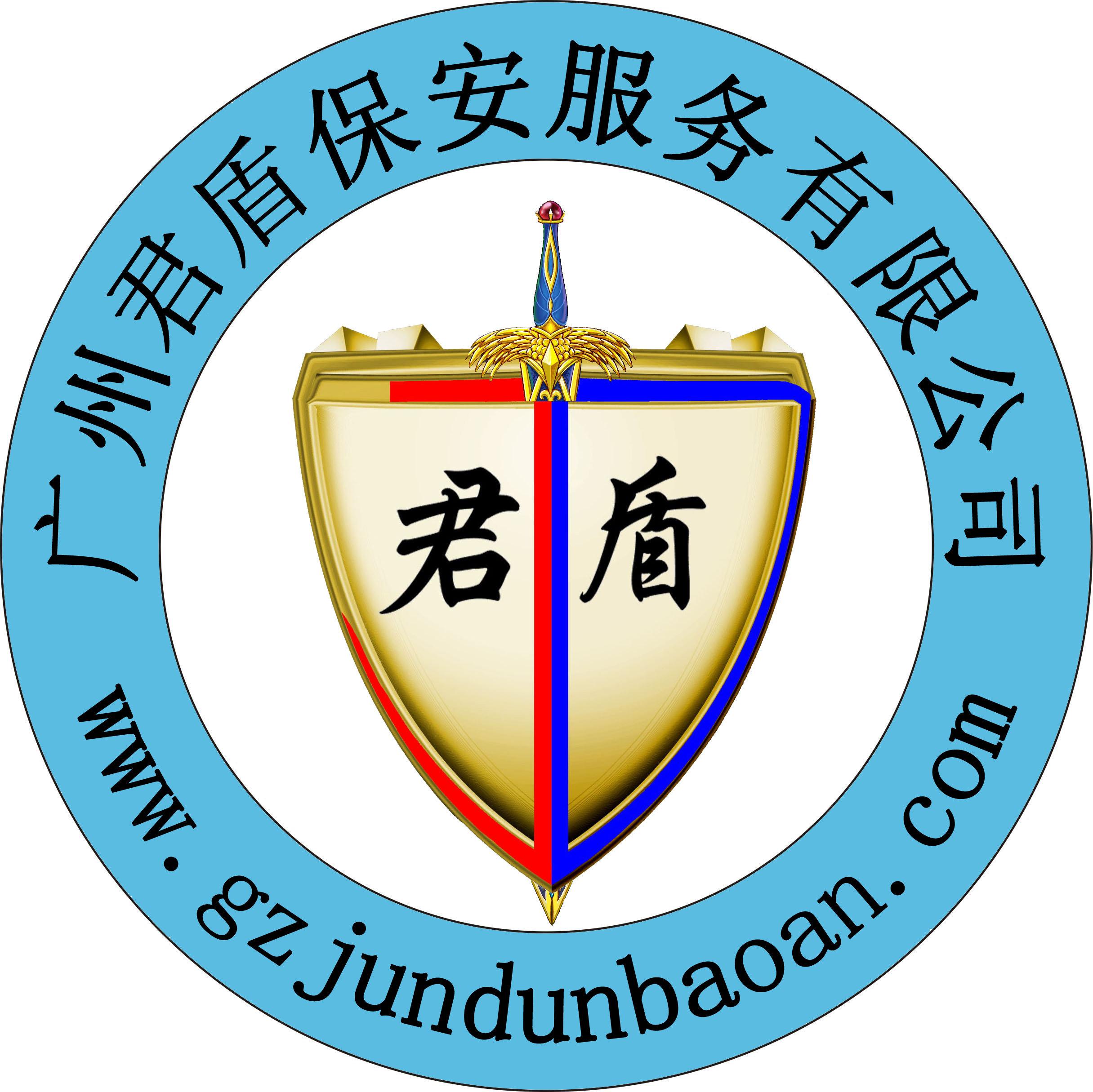 logo_new2.jpg