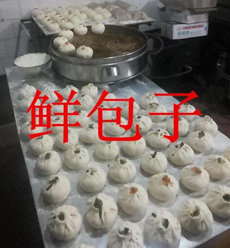 安记鲜包子加盟郑州哪里有供应品质好的鲜包子