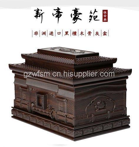 贵州骨灰盒商家