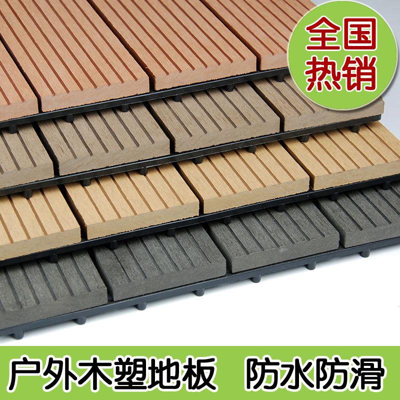 信誉好的木塑地板公司 木塑地板安装