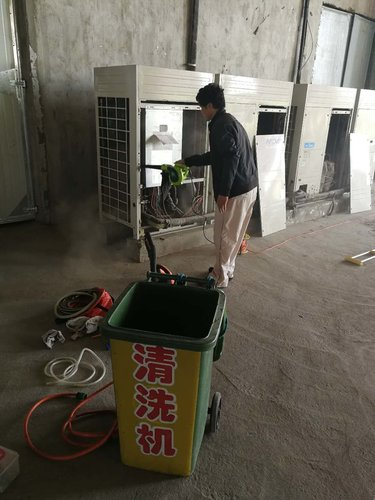 分體空調維修