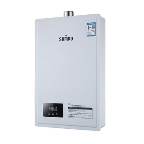 新宝燃气热水器