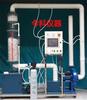 数据采集喷淋式气体吸收塔实验装置设备
