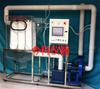 湿法袋式除尘器实验装置_数据采集湿法袋式除尘器实验装置