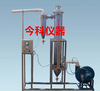 数据采集沸腾颗粒层除尘器实验装置-数据采集颗粒层除尘器实验装置