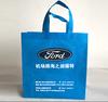 厦门无纺布袋礼品袋手提袋购物袋广告袋食品包装袋
