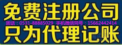 """2019 *新各行業""""預警稅負率""""大全"""