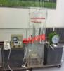 废水好氧可生物降解性实验设备