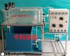三溝式氧化溝(自動控制)實驗裝置