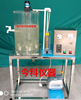 曝氣清水充氧實驗設備