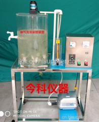 曝气清水充氧实验设备