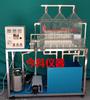厭氧折流板反應池 (自動控制)實驗裝置