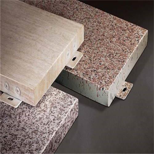 贵阳木纹铝单板厂家
