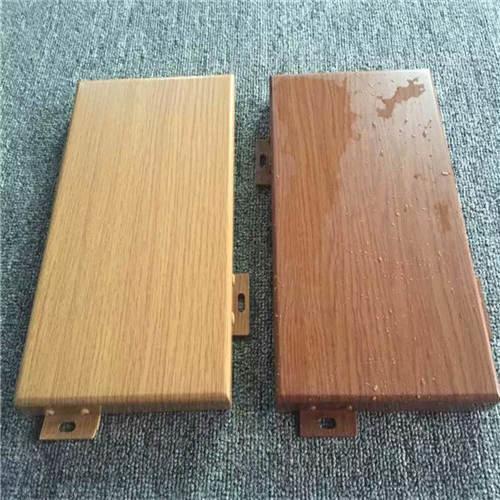 贵阳木纹铝单板特点