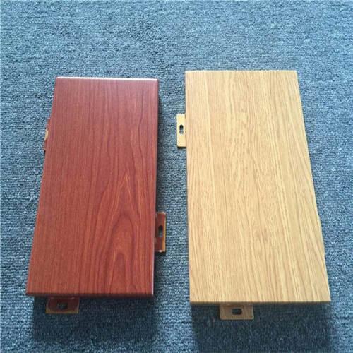 贵阳木纹铝单板厂家直销