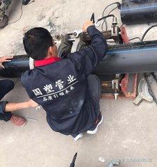 南寧PE管制造廠家