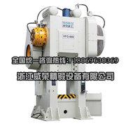 熱模鍛壓力機