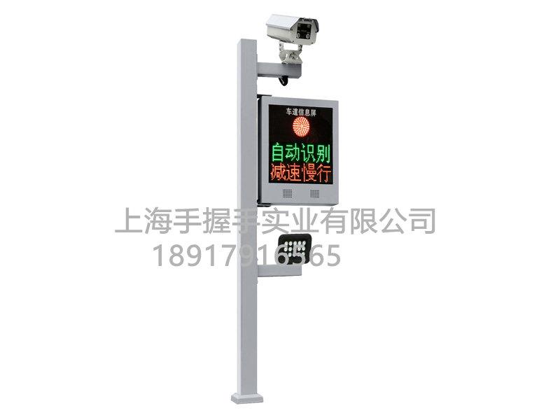 上海停车场收费系统_上海市停车场收费系统报价